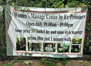 Ex-Prisoners Massage Center