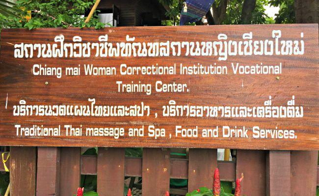 Chiang Mai Correctional Center