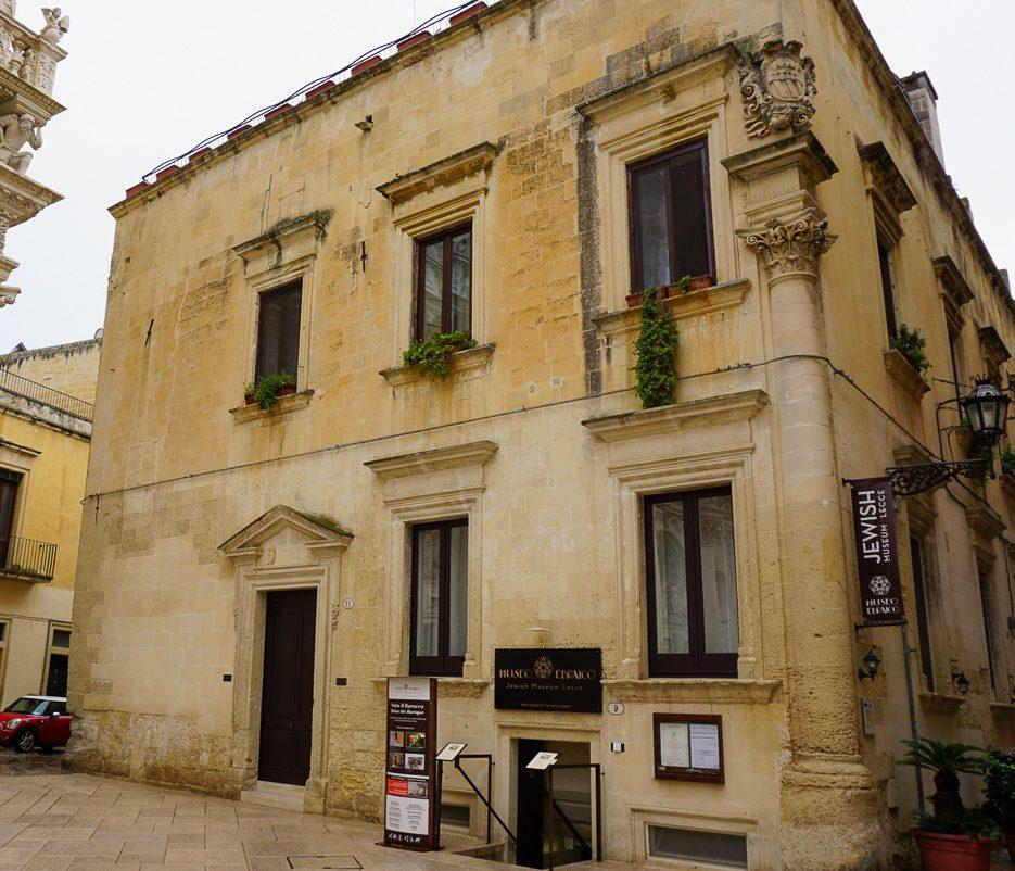 Lecce Italy Jewish Museum