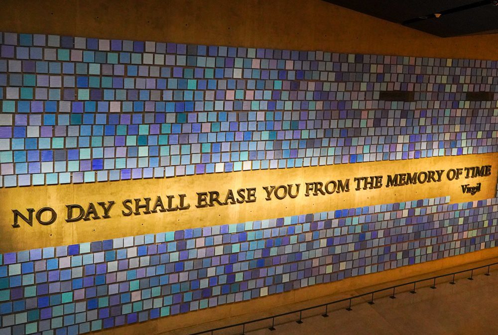 9/11 Museum NYC